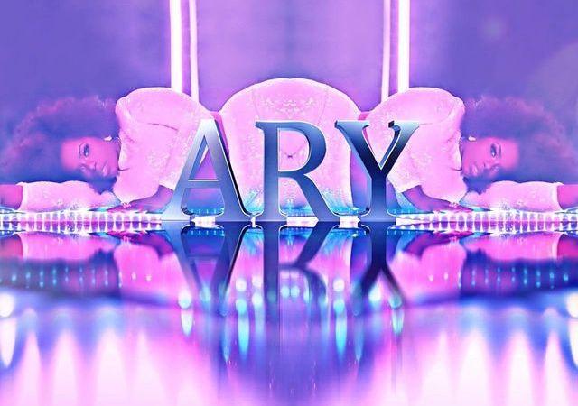 Ary - Agora Que Eu Te Encontrei