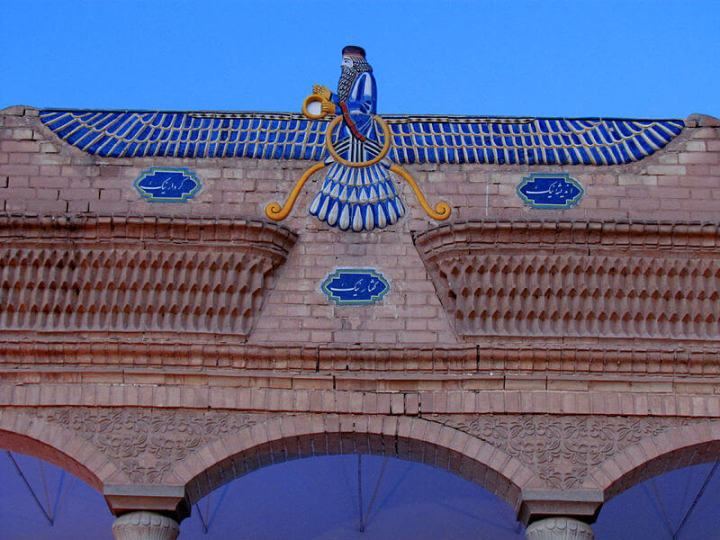 Ahriman and Zoroastrian temple in Mazra Kalantar