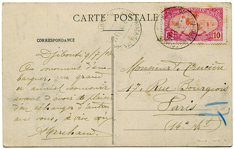 MARCHAND-Alexandre-Carte-postale-Djibouti-19130709-Verso-120515verso