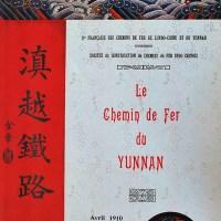 Alexandre photographie le chemin de fer du Yunnan