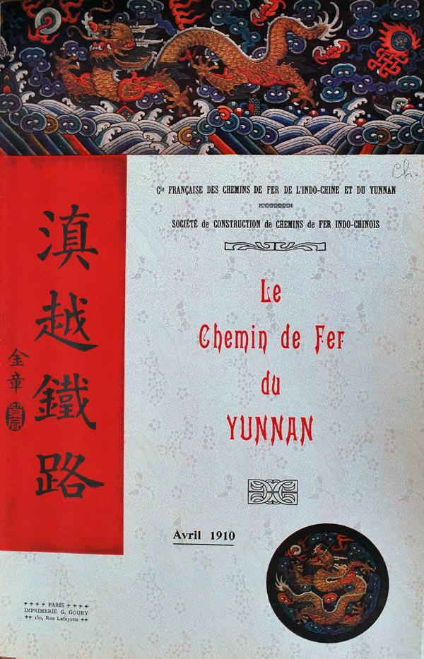 Le Chemin de fer du Yunnan
