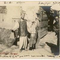 L'année 1905 à Mongtsé #9