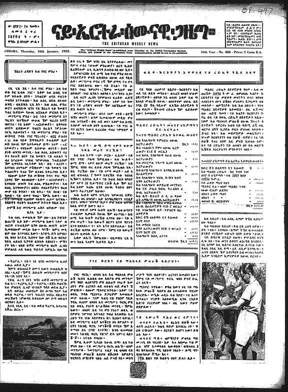 Eritrean weekly news 1952