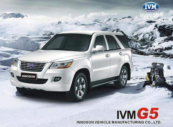 Innoson-Vehicle-SUV