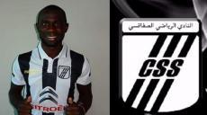 Mohamed Waliou Ndoye