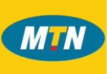 How To Transfer Airtime Credit From MTN Number