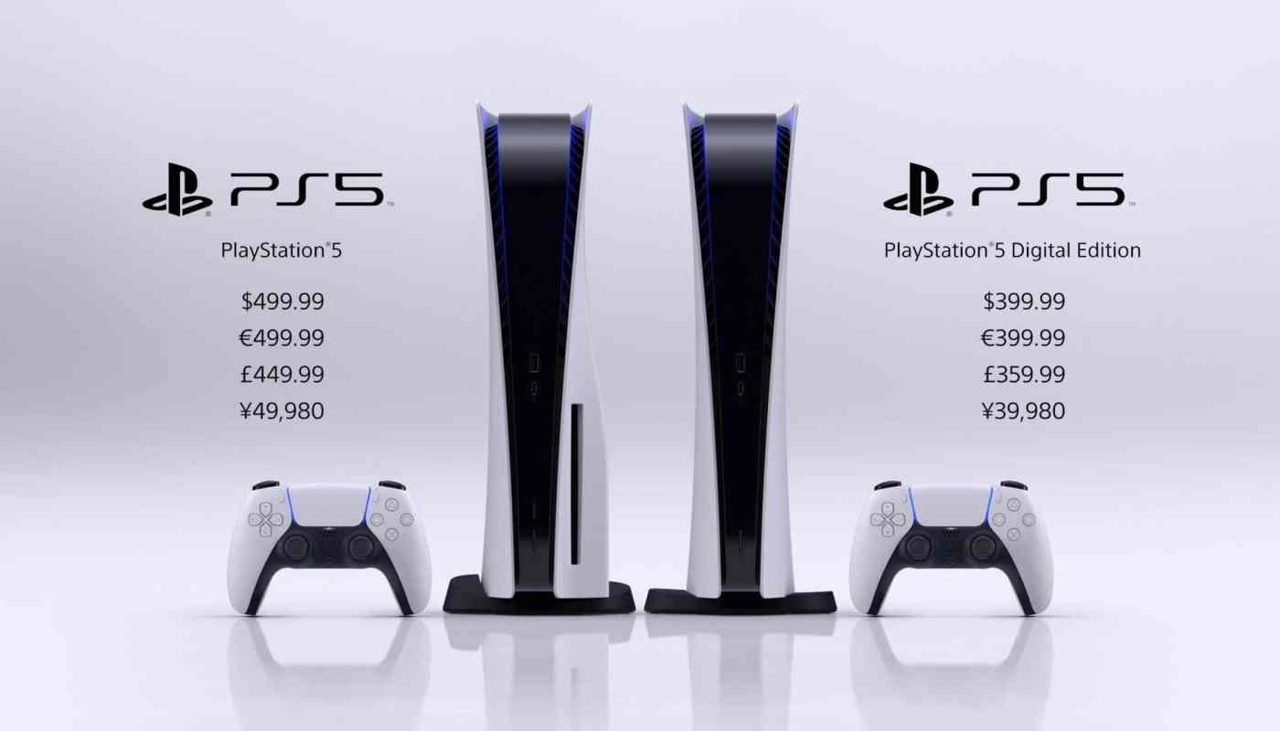 Annonce du Prix de la PS5