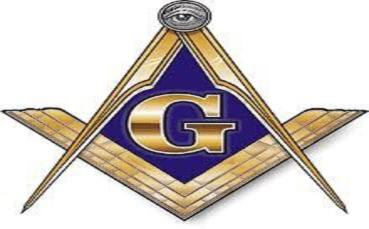 Masonic ancient symbol Letter G