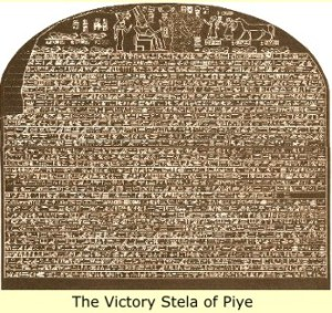 Piye The Great Nubian King