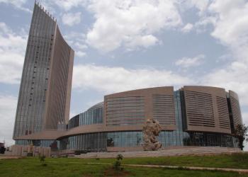 siège de l'UA à Addis Abeba
