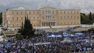 Photo of Thousands of demonstrators in Athens against agreement on new name