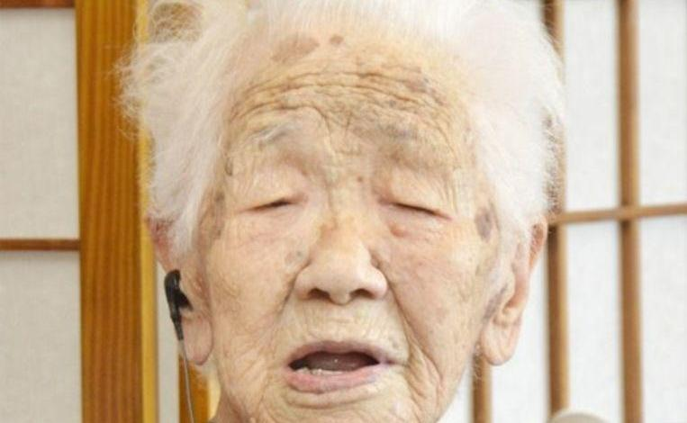 Photo of Japanese woman is oldest still living person