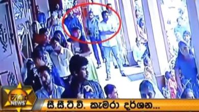 Photo of Security video shows Sri Lanka's suicide bomber with backpack