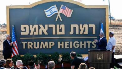 Photo of Israel calls new settlement on Golan Heights 'Trump Heights'