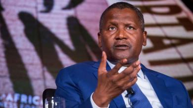 Photo of Aliko Dangote reveals what to do with all his money before he dies