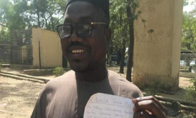 """Photo of Two blind men protest against """"discriminatory proverbs"""" in Nigeria"""