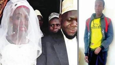 Photo of An imam who married a man arrested in Uganda