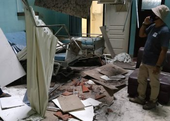 Damage to a ward is seen at the Ngudi Waluyo hospital in Blitar, East Java, on April 10, 2021, after a 6.0 magnitude earthquake struck off the coast of Indonesia's†Java island. (Photo by AVIAN / AFP)