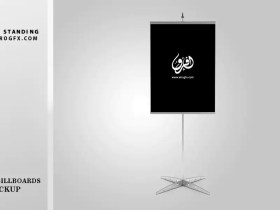 Free Roll Up Standing Banner Stand Mockup PSD