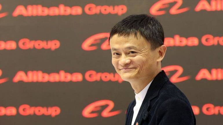 Jack Ma to Share Entrepreneurship Insights with African Entrepreneurs