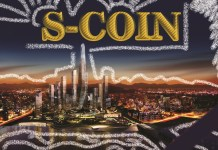 The Hustler's Digest - South Korea To Launch Its Own Cryptocurrency, S-Coin