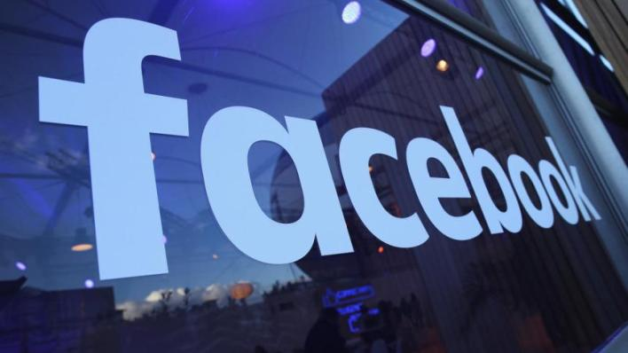 Facebook announces opening of new office in Lagos