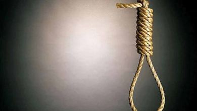 Man, 28, commits suicide in Ekiti