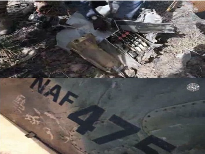 Wreckage of missing fighter jet has not yet been found- Nigerian Air Force