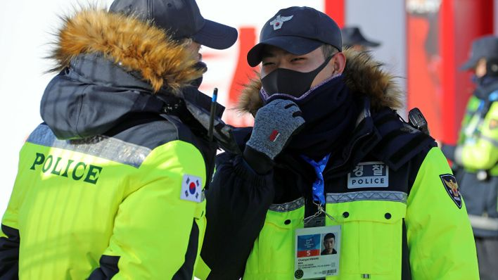 Two Nigerian men arrested in South Korea for allegedly defrauding victims of N41m in romance scams