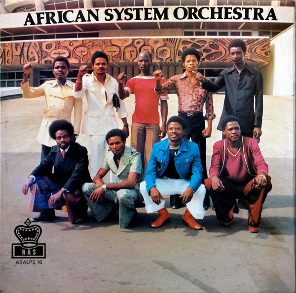 African System Orchestra – St 70s NIGERIAN Highlife Soukous Music ALBUM