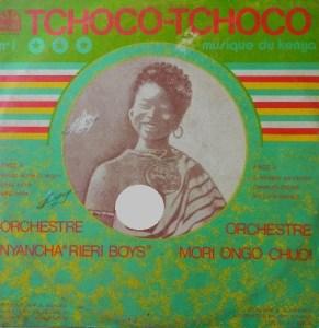 Orchestre Nyancha Rieri Boys & Orchestre Mori Ongo Chuoin - Tchoco Tchoco Musique album lp -afrosunny-africn music online