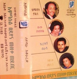 Tewodros Tadesse, Netsanet Melese, Aregahegn Worash, Kuku Sebsebe - 4 Stars