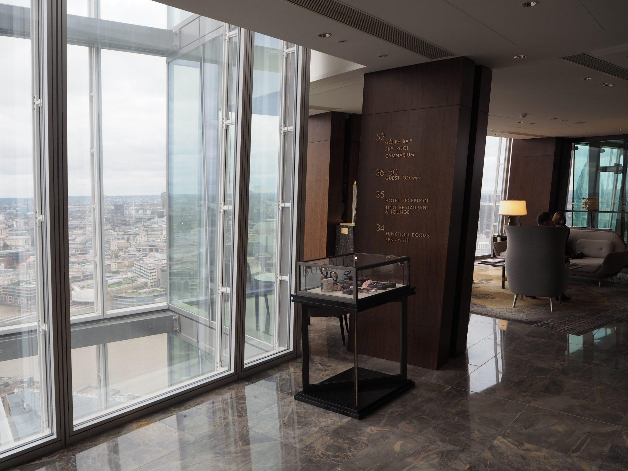 The Shangri-La at The Shard Lobby
