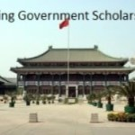 Beijing Government Scholarships for Undergraduate, Masters & Doctoral International Students, 2017/2018