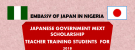 Government of Japan MEXT Scholarships for Nigerian Primary/Secondary School Teachers 2018/2019
