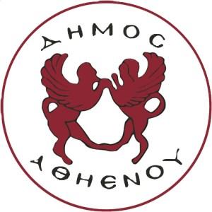 Δήμος Αθηένου