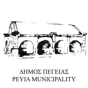 Δήμος Πέγειας
