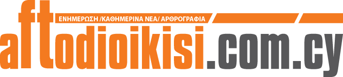 aftodioikisi.com.cy