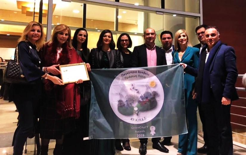 O Δήμος Λάρνακας βραβεύτηκε ως Πράσινη Πόλη της Κύπρου