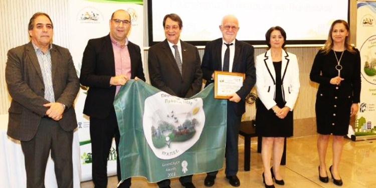 Βραβείο Πράσινης σημαίας για το Δήμο Αθηένου