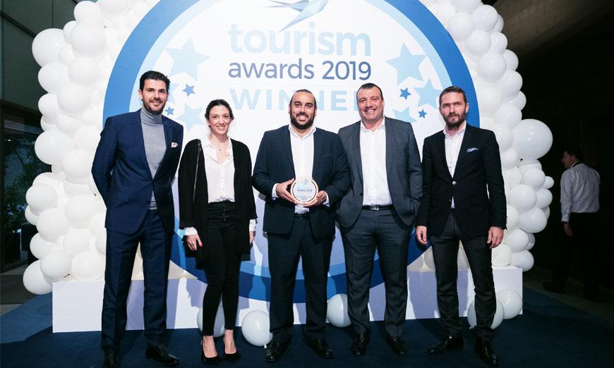 Tourism Awards