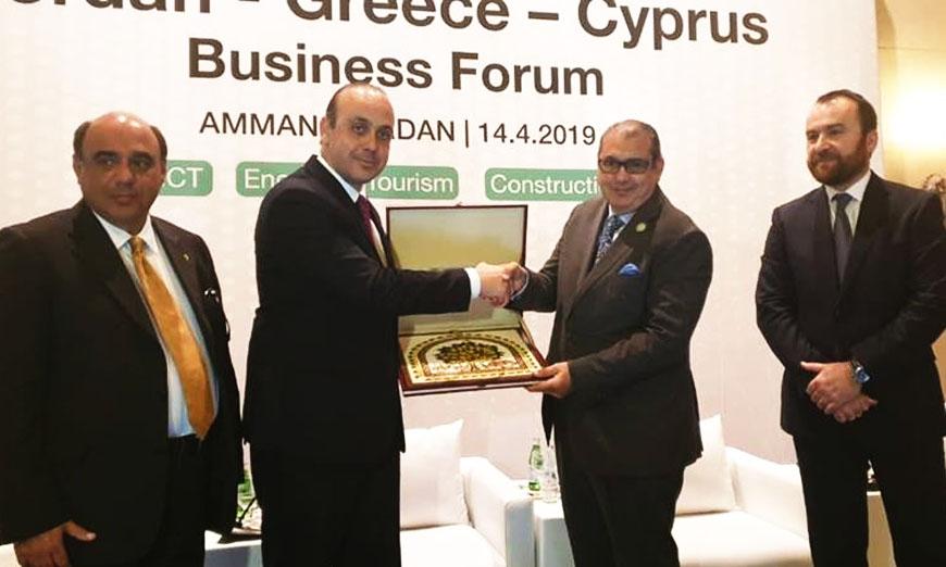 Μελέτη επιχειρηματικής συνεργασίας εκπόνησαν Δήμος Πάφου και Εμπορικό Επιμελητήριο του Αμμάν