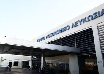 Μονάδα Εντατικής Θεραπείας του Γενικού Νοσοκομείου Λευκωσίας
