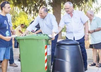 πρόγραμμα ανακύκλωσης