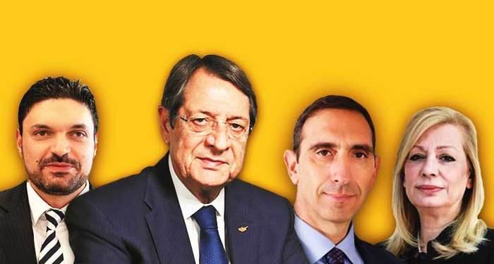Η Κυπριακή Δημοκρατία έλαβε μέτρα! Τώρα είναι η ώρα της κοινωνικής ευθύνης