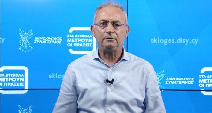 Αβέρωφ