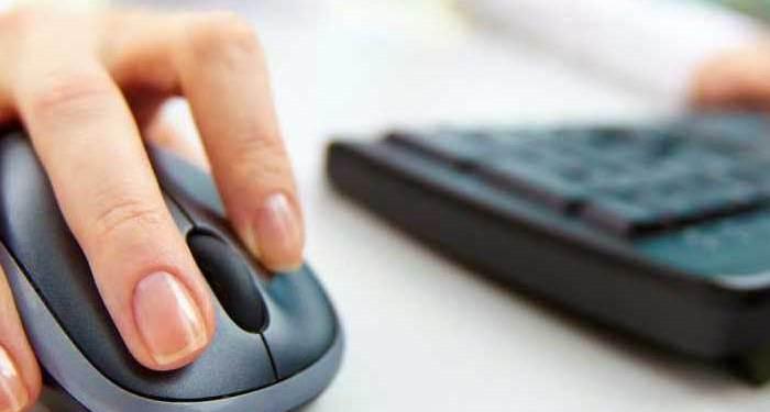 πρόσβαση σε ηλεκτρονικούς υπολογιστές