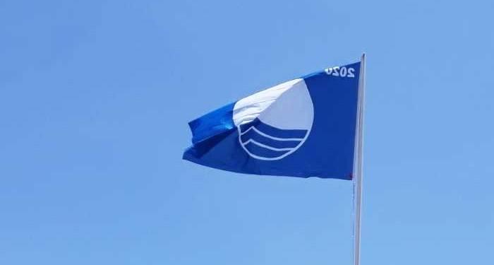 Γαλάζια Σημαία