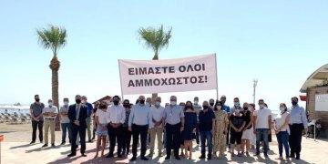 Ο Δήμος Λάρνακας συμμετείχε στην πεντάλεπτη στάση εργασίας του Δήμου Αμμοχώστου