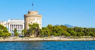 Δήμου Θεσσαλονίκης και Αριστοτέλειου Πανεπιστημίου